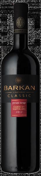 Cabernet Sauvignon Classic