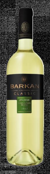 Sauvignon Blanc Classic